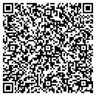 QR-код с контактной информацией организации ЗАВОД ЭПОС ПРУП