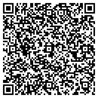 QR-код с контактной информацией организации ФИЛИАЛ №8