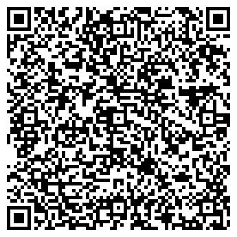 QR-код с контактной информацией организации КОБАЛЬТ ПРУП