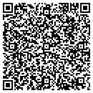 QR-код с контактной информацией организации ЖАСО
