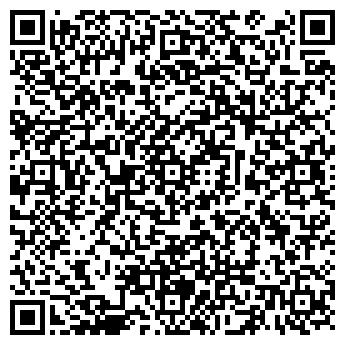 QR-код с контактной информацией организации ЛЕСНИЧЕСТВО ЛОГОЙСКОЕ