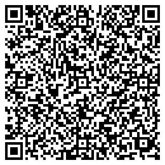 QR-код с контактной информацией организации РОСЭНЕРГО