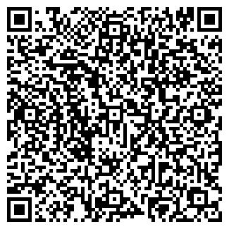 QR-код с контактной информацией организации СТАНДАРТ РЕЗЕРВ