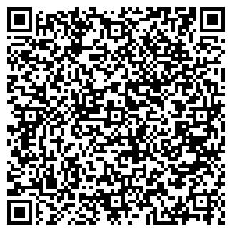 QR-код с контактной информацией организации РСУ ЛОГОЙСКОЕ