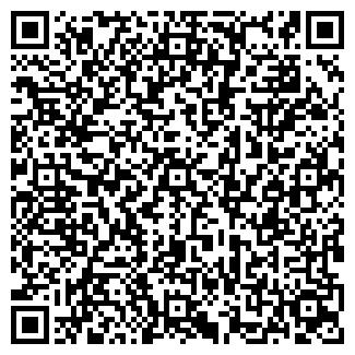 QR-код с контактной информацией организации РУПС ЛОГОЙСКИЙ