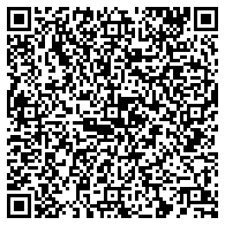 QR-код с контактной информацией организации АСТОРМЕД, ЗАО