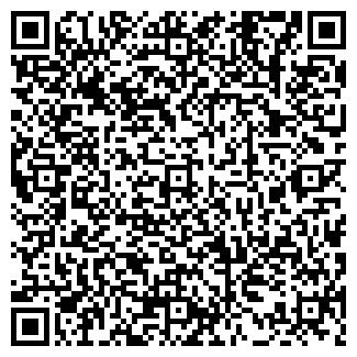 QR-код с контактной информацией организации АСТРОМЕД-АСК