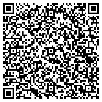 QR-код с контактной информацией организации ГЕКСА ФИРМА