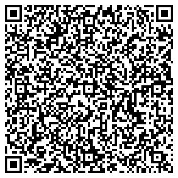 QR-код с контактной информацией организации ГЕНЕРАЛЬНАЯ СТРАХОВАЯ КОМПАНИЯ ФИЛИАЛ В Г. ОМСКЕ