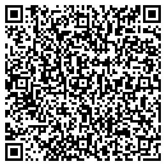 QR-код с контактной информацией организации ГОССТРАХ