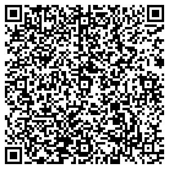 QR-код с контактной информацией организации ДОСТОЯНИЕ СТРАХОВАЯ КОМПАНИЯ
