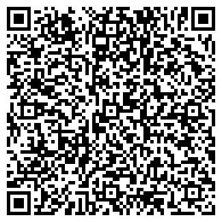 QR-код с контактной информацией организации КУПЕЧЕСКОЕ, ООО