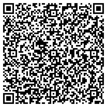 QR-код с контактной информацией организации ОМСКАЯ СТРАХОВАЯ КОМПАНИЯ, ОАО