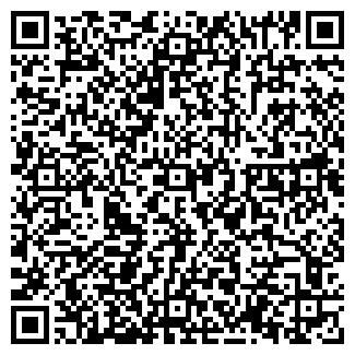 QR-код с контактной информацией организации ОМСК-АСКО АСК