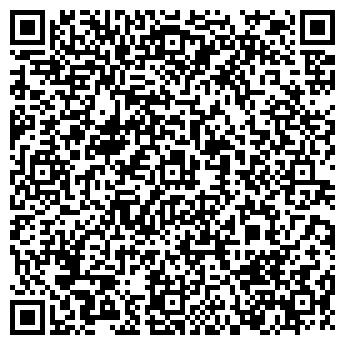 QR-код с контактной информацией организации ТИПОГРАФИЯ ЛОГОЙСКАЯ УП