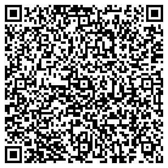 QR-код с контактной информацией организации ОМСК-АСКО АСК АГЕНТСТВО ЦЕНТРАЛЬНОЕ