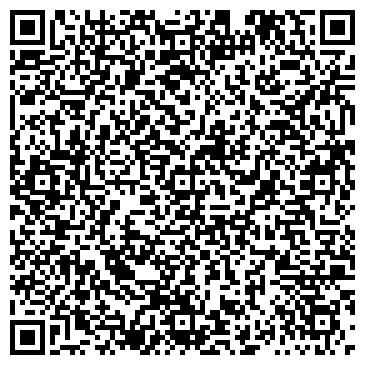 QR-код с контактной информацией организации ХАТЫНЬ МЕМОРИАЛЬНЫЙ КОМПЛЕКС ГОСУДАРСТВЕННЫЙ