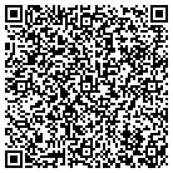 QR-код с контактной информацией организации РК-ГАРАНТ ФИЛИАЛ ОМСКИЙ