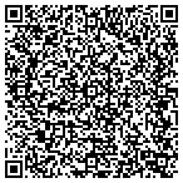 QR-код с контактной информацией организации РОСГОССТРАХ КУЙБЫШЕВСКИЙ ОТДЕЛ