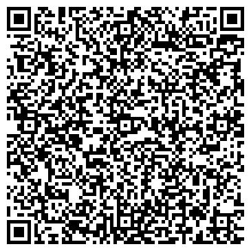 QR-код с контактной информацией организации РОСГОССТРАХ-СИБИРЬ ОТДЕЛ ЦЕНТРАЛЬНЫЙ