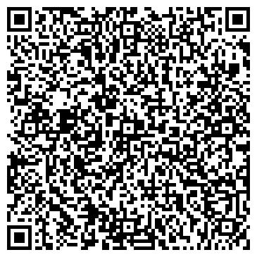 QR-код с контактной информацией организации РОСГОССТРАХ-СИБИРЬ ЦЕНТР УРЕГУЛИРОВАНИЯ УБЫТКОВ