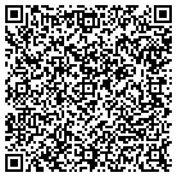 QR-код с контактной информацией организации ЖКХ ЛИОЗНЕНСКОЕ УП