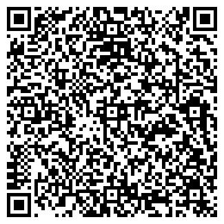 QR-код с контактной информацией организации СОЗИДАНИЕ ВОИ