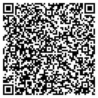 QR-код с контактной информацией организации ПСГ ОСНОВА