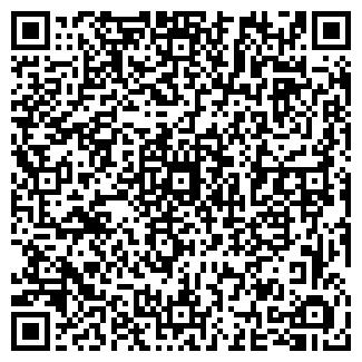 QR-код с контактной информацией организации АЗС № 122