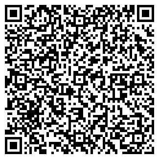 QR-код с контактной информацией организации КОМАНДОР-ОМСК