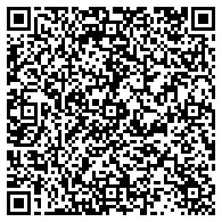 QR-код с контактной информацией организации ПОДШИПНИКМАШ