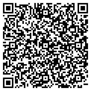 QR-код с контактной информацией организации БЕРЕГ