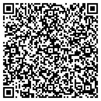 QR-код с контактной информацией организации БЕРЕГ-3