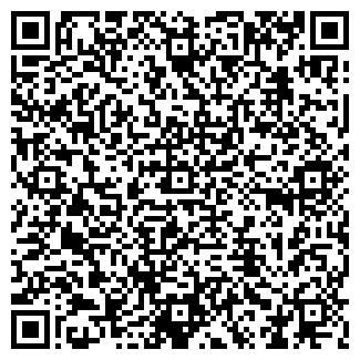 QR-код с контактной информацией организации ВЕСНА-1
