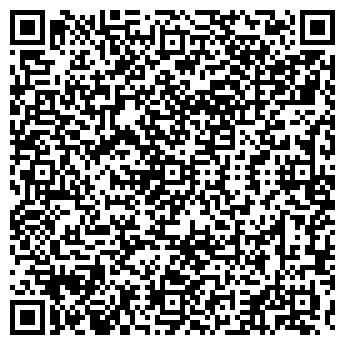 QR-код с контактной информацией организации ЖИЛИЩНОЕ ХОЗЯЙСТВО