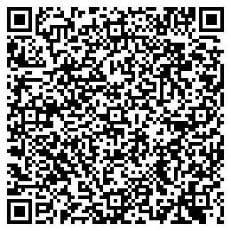 QR-код с контактной информацией организации АЗС № 13