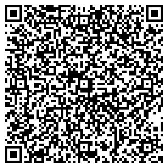 QR-код с контактной информацией организации Общественные организации по защите прав потребителей