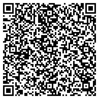 QR-код с контактной информацией организации АЗС № 31