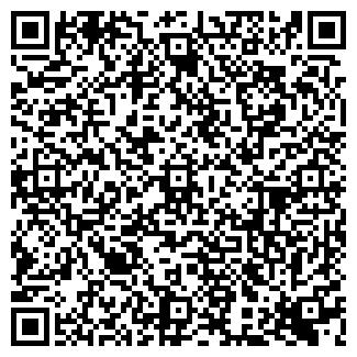 QR-код с контактной информацией организации АЗС № 17