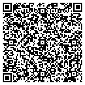 QR-код с контактной информацией организации АЗС № 32