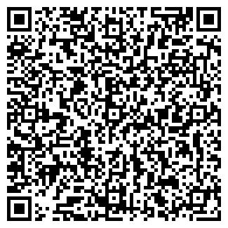 QR-код с контактной информацией организации АЗС № 54