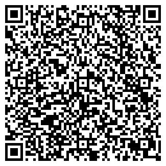 QR-код с контактной информацией организации КАРАВЕЛЛА-1