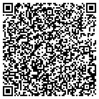 QR-код с контактной информацией организации ОБЛАСТНАЯ СДЮСШОР