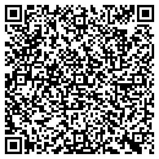 QR-код с контактной информацией организации ОБЛДЮСАШ
