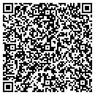 QR-код с контактной информацией организации СДЮСШОР № 22