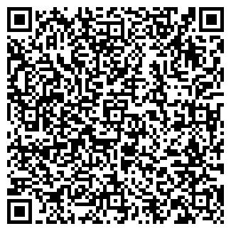 QR-код с контактной информацией организации СДЮСШОР № 23