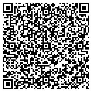 QR-код с контактной информацией организации СДЮСШОР № 7
