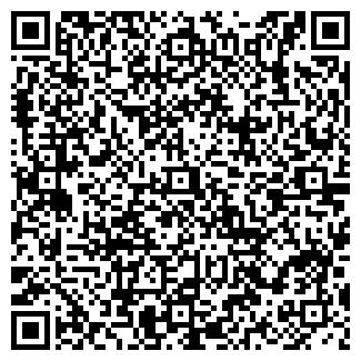 QR-код с контактной информацией организации СДЮСШОР № 8