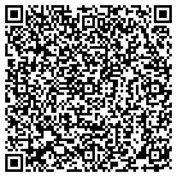 QR-код с контактной информацией организации СДЮШОР Л.В. ЛЕБЕДЕВОЙ