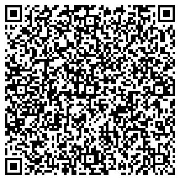 QR-код с контактной информацией организации СПЕЦИАЛИЗИРОВАННАЯ ДЮСШ ОЛИМПИЙСКОГО РЕЗЕРВА № 8